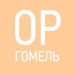 or-gomel