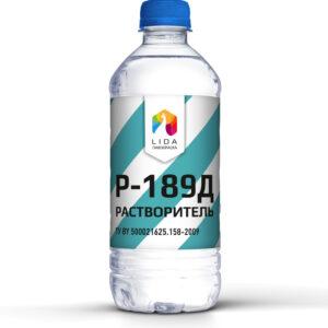 Растворитель Р-189Д
