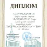 20010001