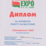 20040001