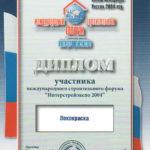 20040002