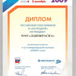 20090002