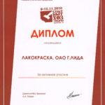 КБТ 2011