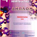 Химия 2005