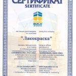 Урал 2004