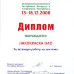 сканирование0036
