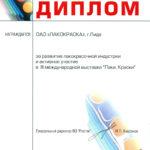 сканирование0043