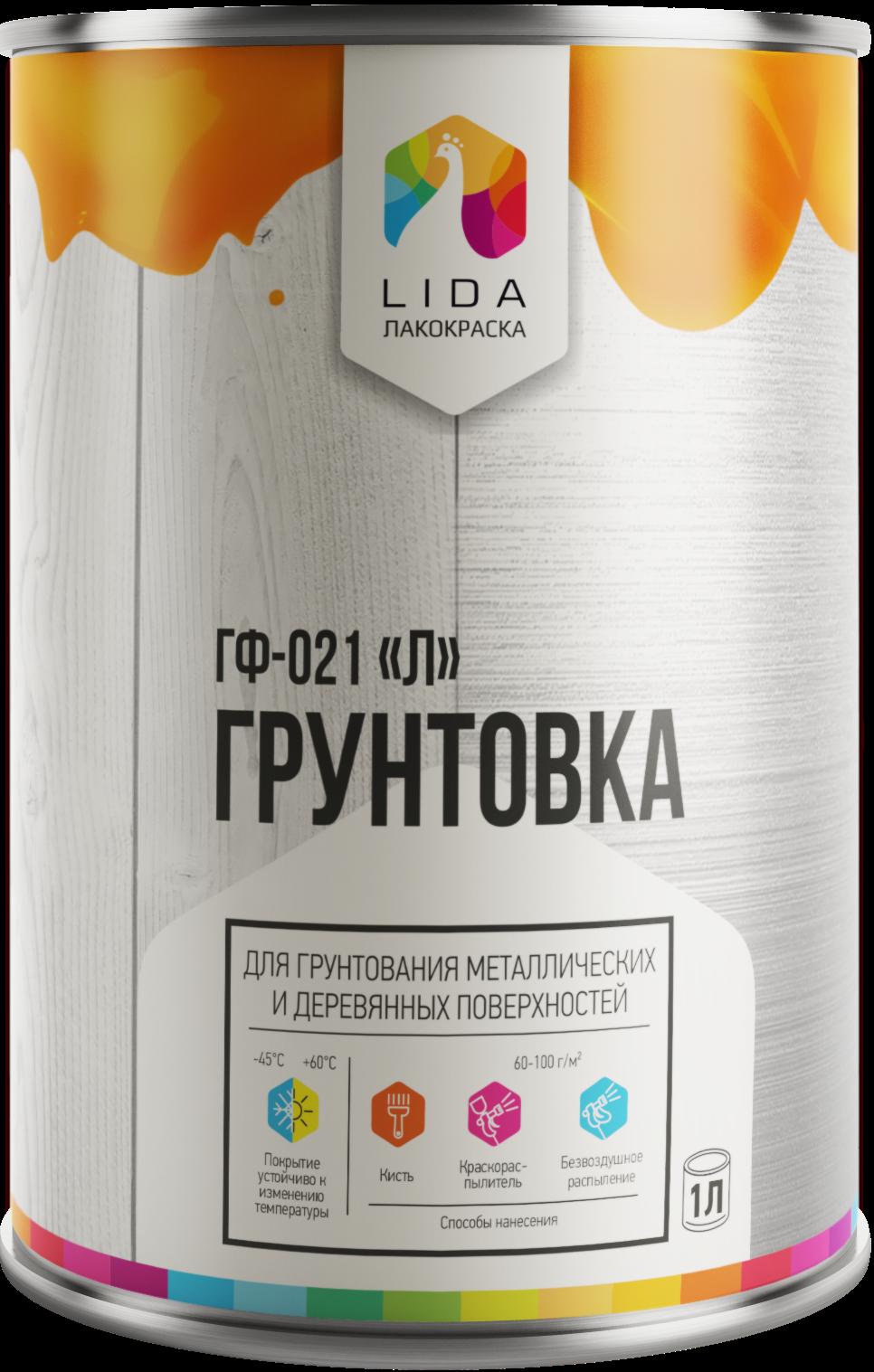 gruntovka-gf-021-l