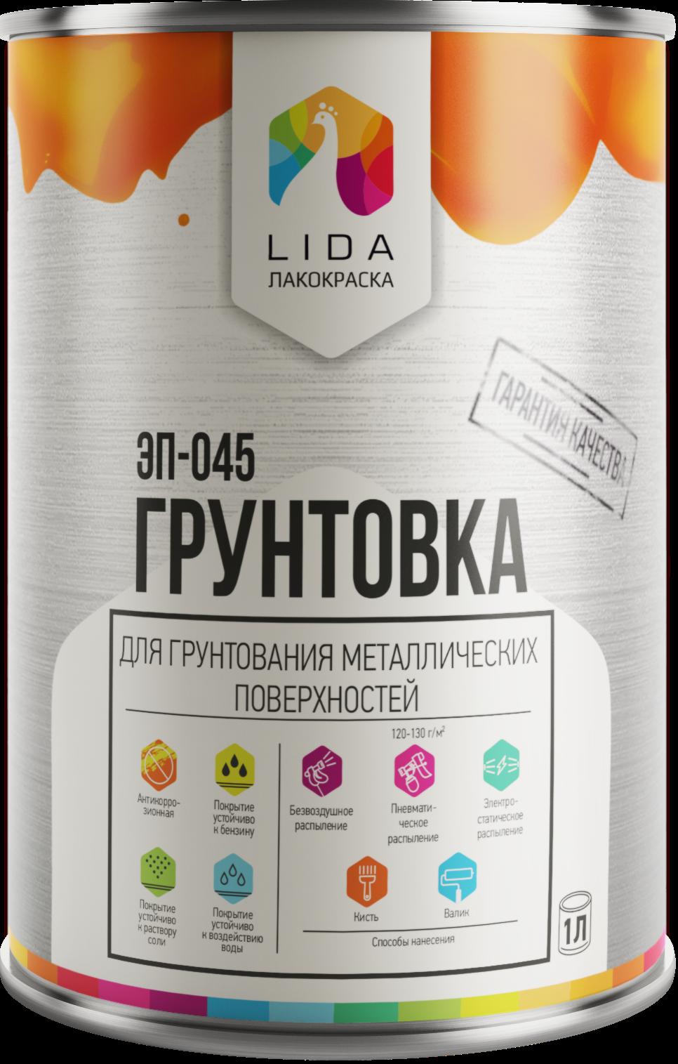gruntovka-yep-045