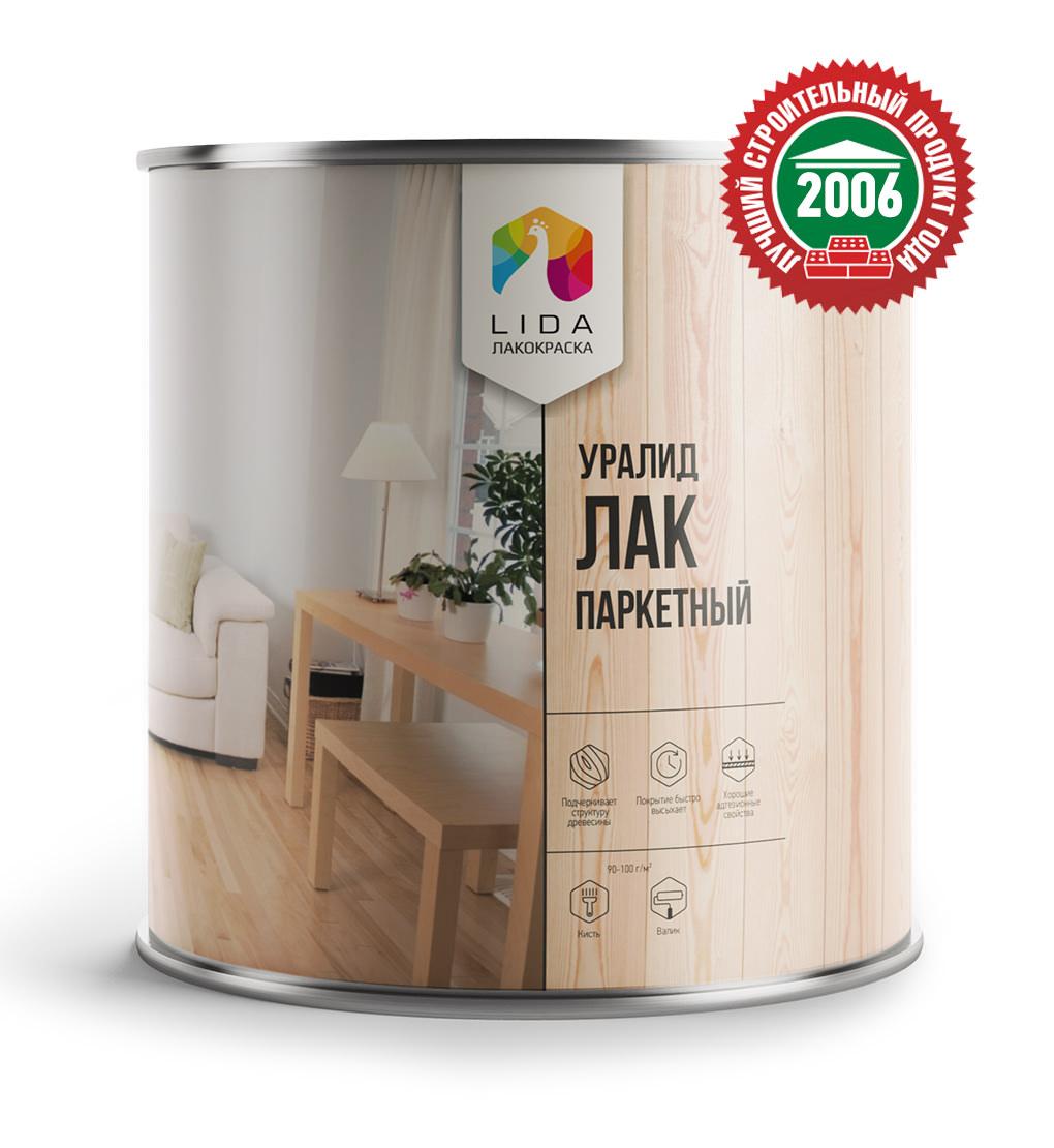 lak-uralid-1_mini