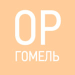 or-gomel