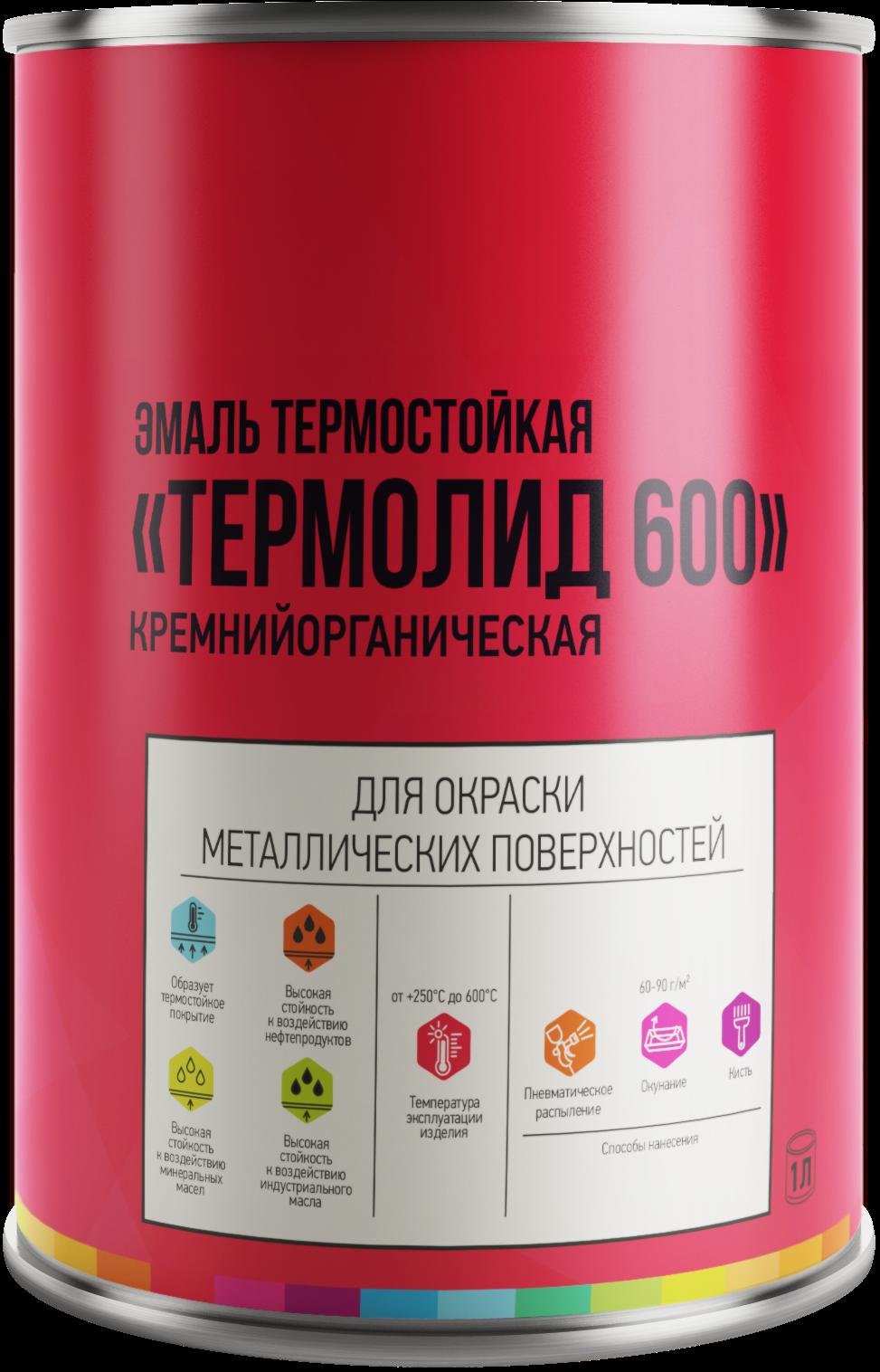 yemal-termolid-600