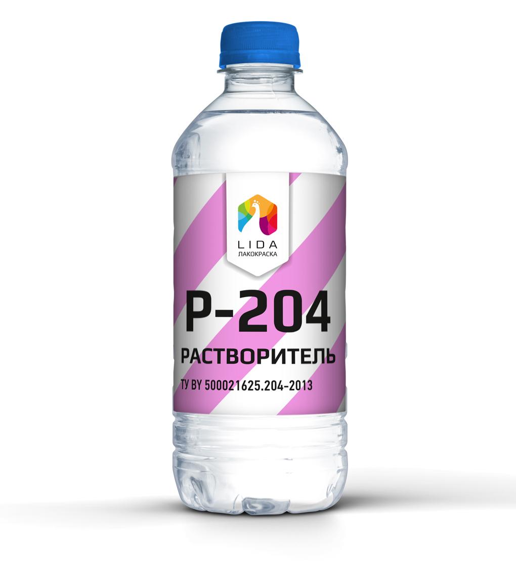 Растворитель Р-204