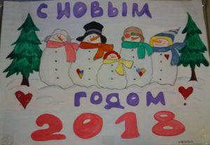 ПО снеговики_mini