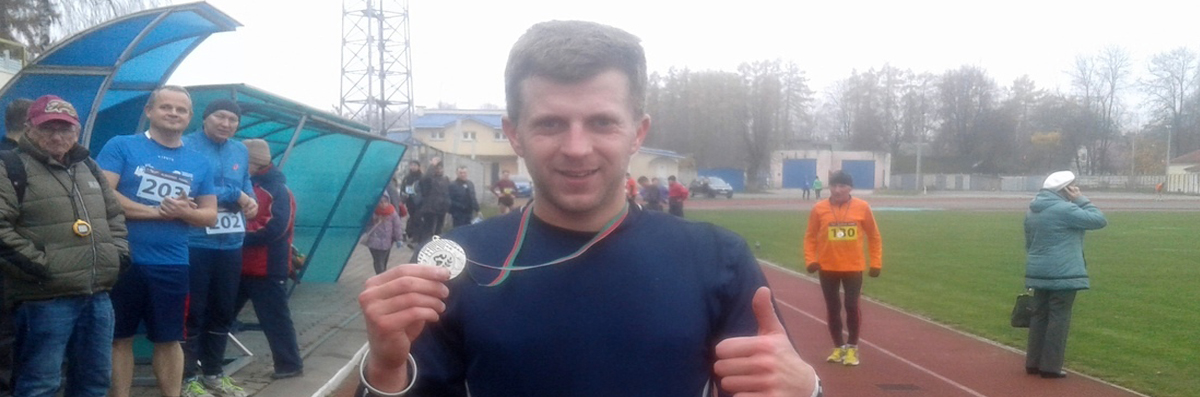 Dima runs