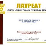 Epson_1058-1