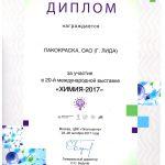 Epson_1059-1