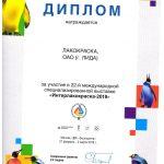 Epson_1068-1