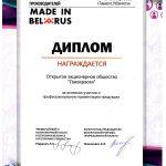 Epson_1070-1